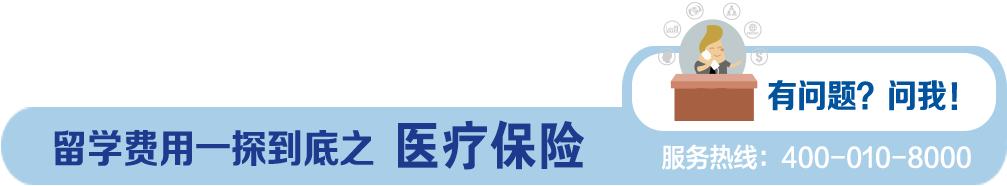 日本地�_一探到底日本留学费用